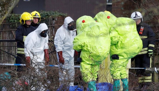 Британская полиция: Остатками