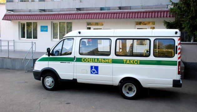 在伊万诺 - 弗兰科夫斯克市建立社会福利出租车