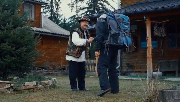 Une vidéo promotionnelle sur le tourisme rural en Ukraine diffusée sur Internet