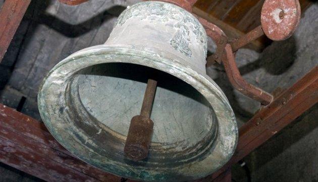 В бельгійському Левені Гімн України зіграли на дзвонах місцевої церкви