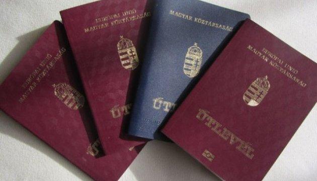 Угорщина видала на Закарпатті понад 100 тисяч паспортів - МЗС