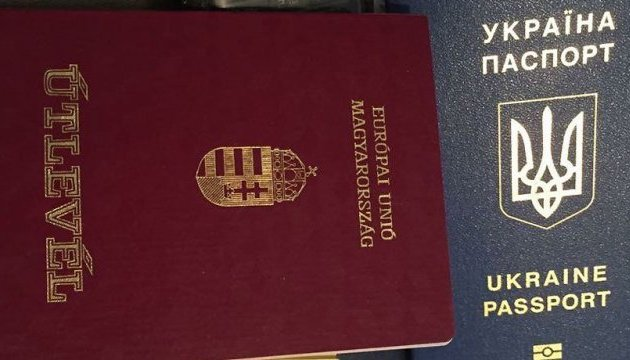 Венгерские паспорта обнаружили у четырех закарпатских депутатов и заместителя мэра
