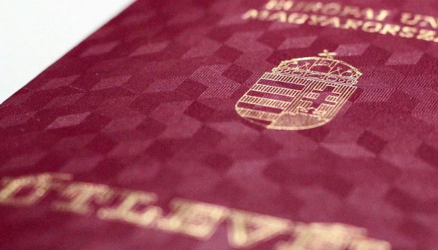 Issuance of Hungarian passports to Ukrainian citizens a challenge to national security - Klimkin