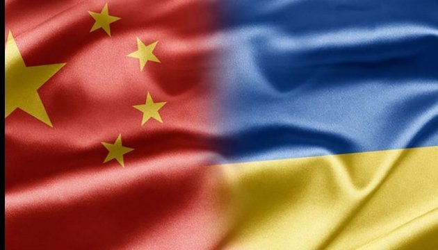 China's State Council Information Office intends to strengthen communication with Ukraine