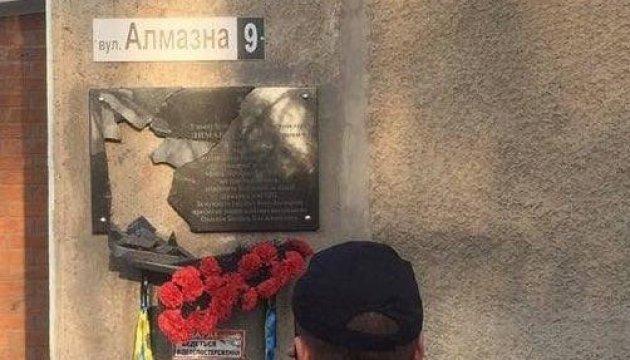 У Полтаві вандали розбили меморіальну дошку загиблому бійцеві АТО