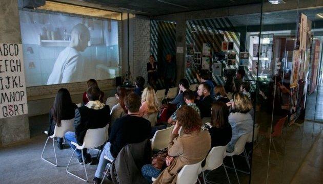 Мікс онлайн та офлайн-подій: Київський фестиваль короткометражного кіно стартує 5 серпня