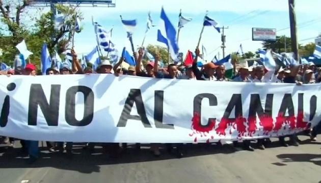 Канада заморозила помощь Никарагуа