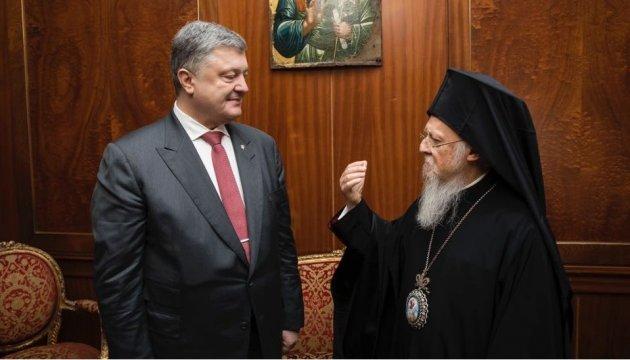 Poroshenko: Ucrania consigue el Tomos, es una victoria