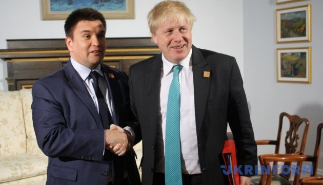 Ukraine, Britain to expand cooperation - Klimkin