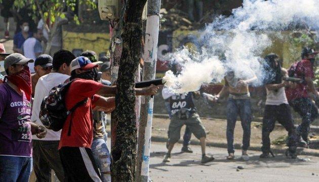 В Никарагуа 25 человек погибли во время протестов, десятки ранены
