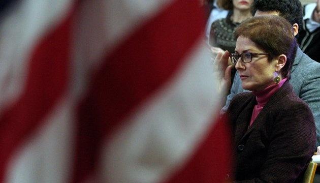 Імпічмент Трампа: у США почалися публічні слухання з Йованович