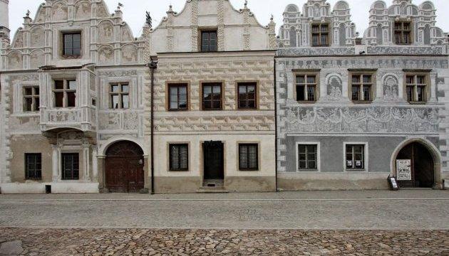 Чехія визначилася з найкращим історичним містом