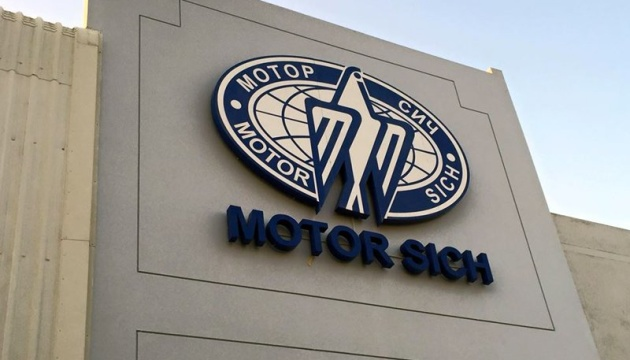 Court seizes property and 100% of shares of Motor Sich