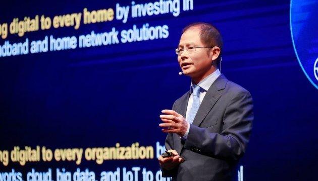 Huawei закладывает фундамент для полностью взаимосвязанного интеллектуального мира
