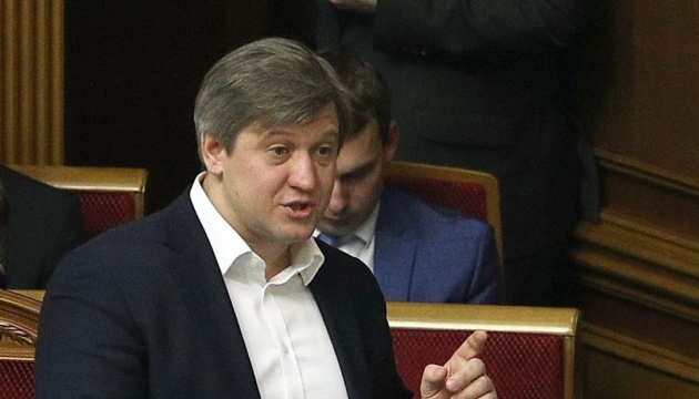 Groysman signs motion to dismiss Danyliuk as Ukraine's finance minister