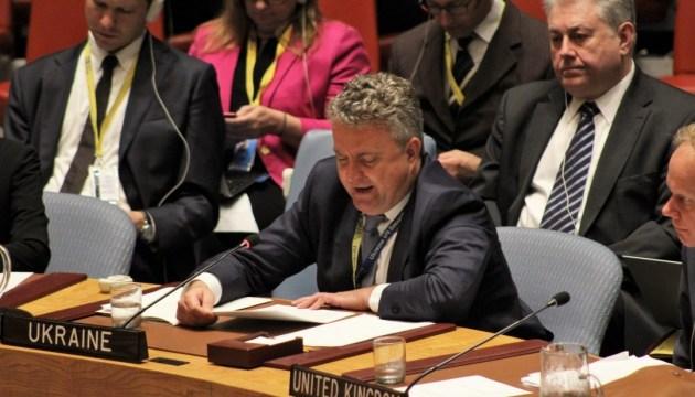 На нараді ОБСЄ Росію закликали звільнити політв'язнів