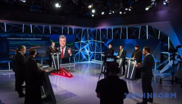 Автокефалия для УПЦ: Президент сказал, кто в ВР повел себя как пятая колонна