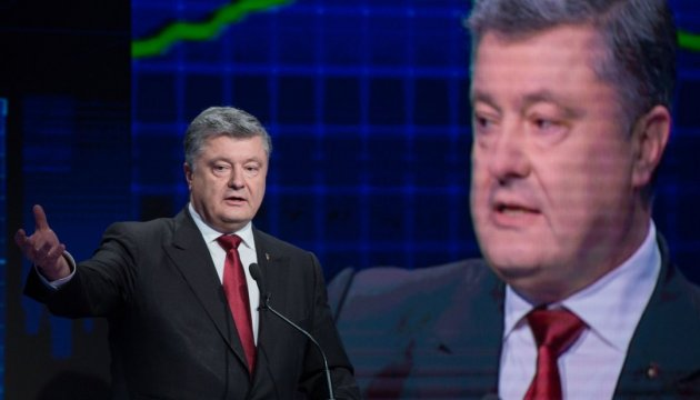 Poroshenko: Unified local church in Ukraine will not be a state institution