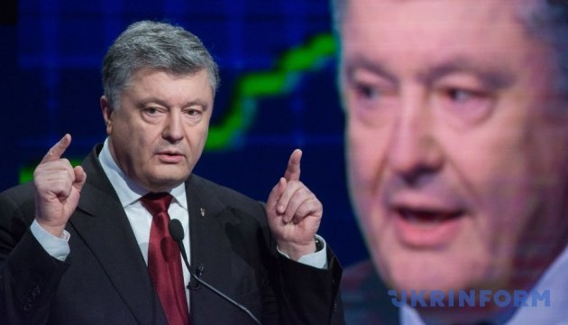 Poroshenko: Patriarch Kirill has no right to veto decision on autocephaly to Ukrainian Orthodox Church