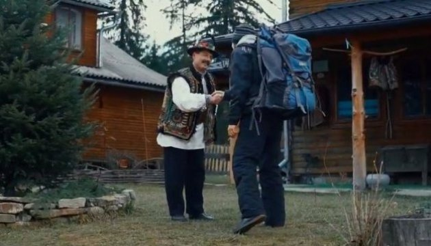 Une version intégrale de la vidéo promotionnelle sur le tourisme rural en Ukraine diffusée sur Internet