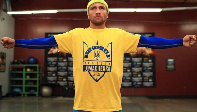 Lomachenko to face winner of Beltran-Andreev fight