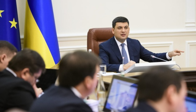 Ukraine approves agreement with Mongolia on mutual abolition of visas