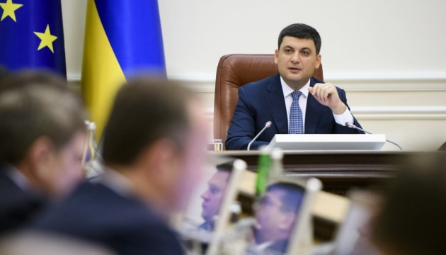 Cabinet of Ministers approves draft agreements on technical assistance from EU