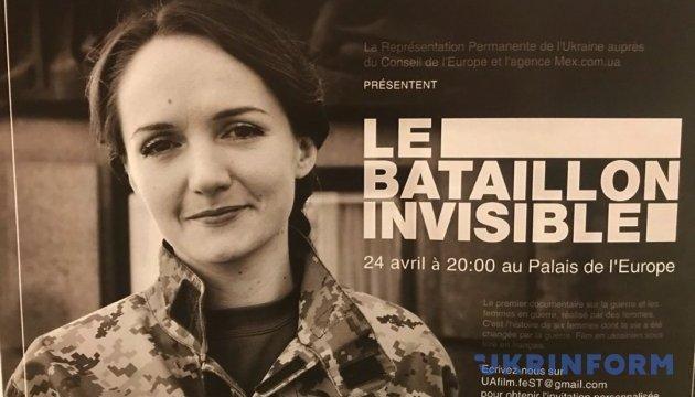 Un documentaire sur la guerre en Ukraine diffusé au Conseil de l'Europe