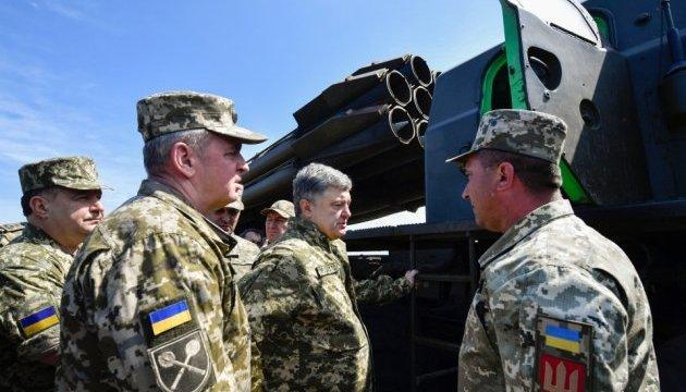 Украинская ракета