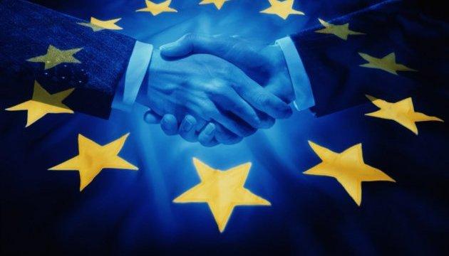 乌克兰与欧盟对双边贸易增长表示满意