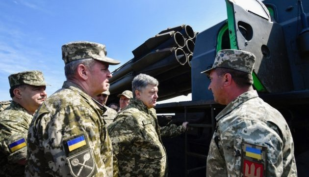 Ukrainian Vilkha missile complex passes final test. Video