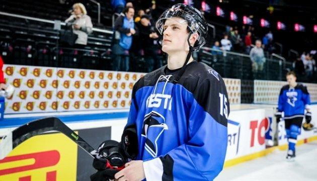 Сборная Эстонии победила хорватов на чемпионате мира по хоккею в Литве