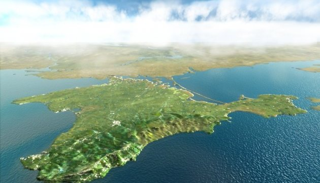 Nearly 6,000 people involved in occupation of Crimea put on wanted list