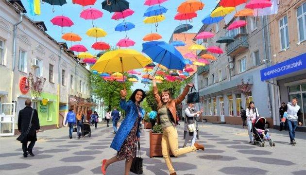 У Житомирі створили парасолькову вулицю