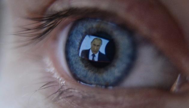 Держдума РФ прийняла закон про фейкові новини