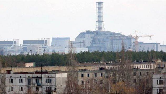 32 Jahre Tschornobyl-Katastrophe