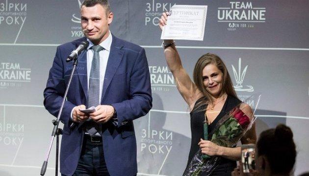 Кличко принял участие в церемонии награждения