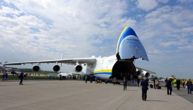 Antonov se déclare prêt à assurer les besoins de l'OTAN en transport de matériel militaire
