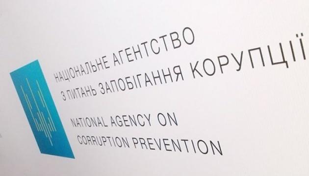 НАПК проверяет декларации Богдана, Новинского и Козака
