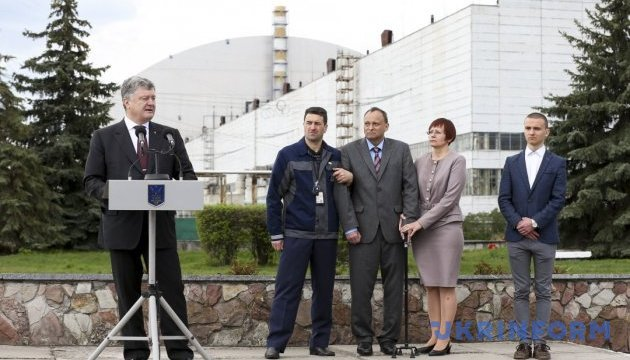 Construction of new confinement at Chernobyl NPP to cost EUR 1.6 billion