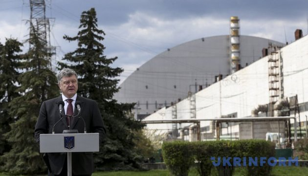 President: Ukraine to improve legislation on radioactive waste management
