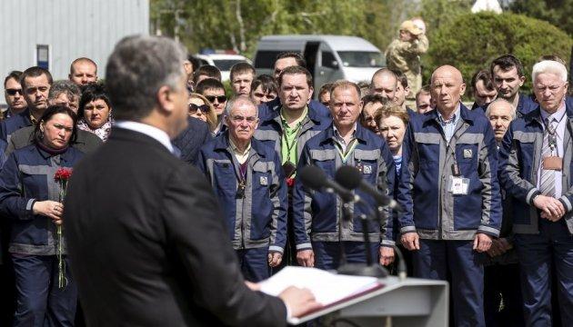 Presidente: Ucrania mejorará leyes sobre los residuos radiactivos