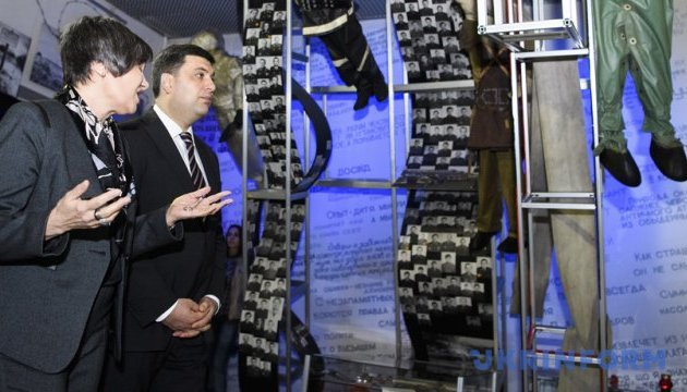 PM Groysman: World should unite and focus on nuclear safety