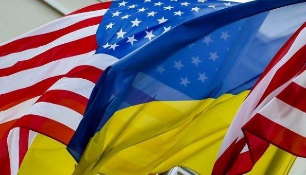 U.S. supports Ukraine's aspirations for membership in NATO – ambassador