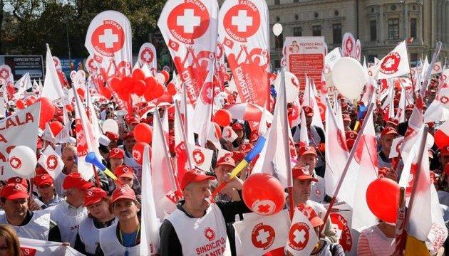В Румынии протестуют медики - требуют большей зарплаты