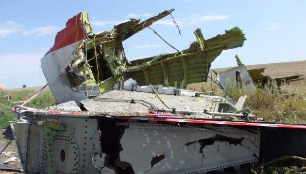 L'Ukraine et les Pays-Bas discutent de coopération dans l'enquête sur le crash du MH17