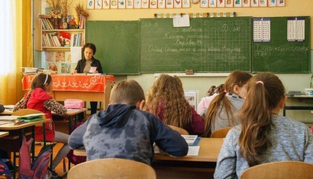 L'Ukraine et la Bulgarie signent une déclaration sur la mise en œuvre de la clause linguistique