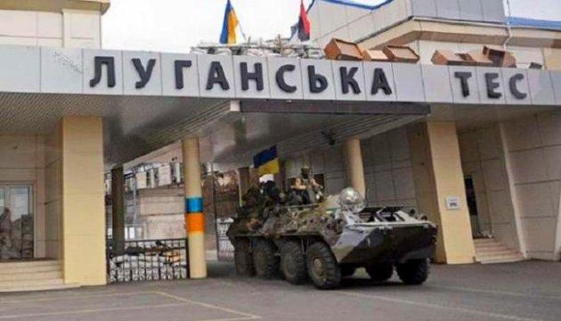 Линия разграничения – Северский Донец, где оккупанты рискуют «конкретно напороться на затрещину»