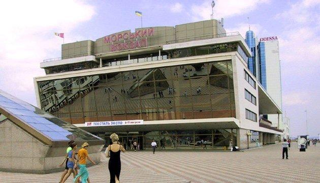 В Одесі, незважаючи на жалобу, проведуть фестиваль