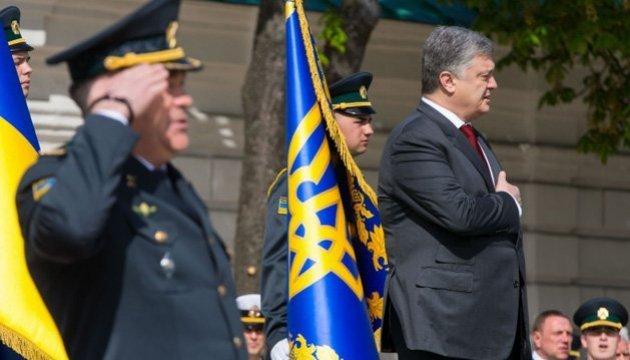 President Poroshenko congratulates border guards on professional holiday